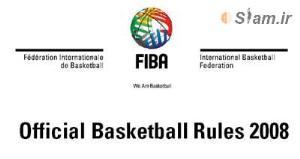 قوانین رسمی 2008 بسکتبال Official Basketball Rules 2008